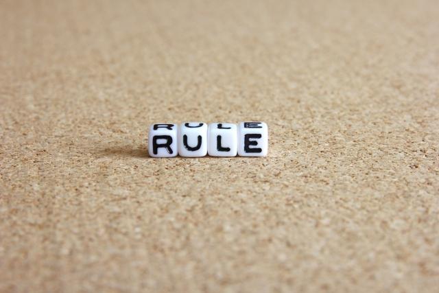 総量規制ルール