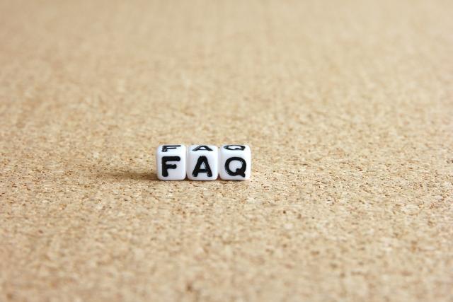 解約時の良くある質問