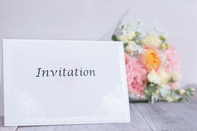結婚式費用対策