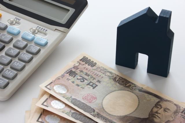 固定資産税滞納流れ