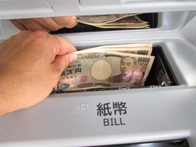 10万円借りる