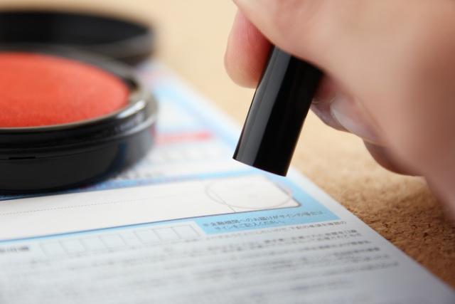SMBCモビット解約時の再契約