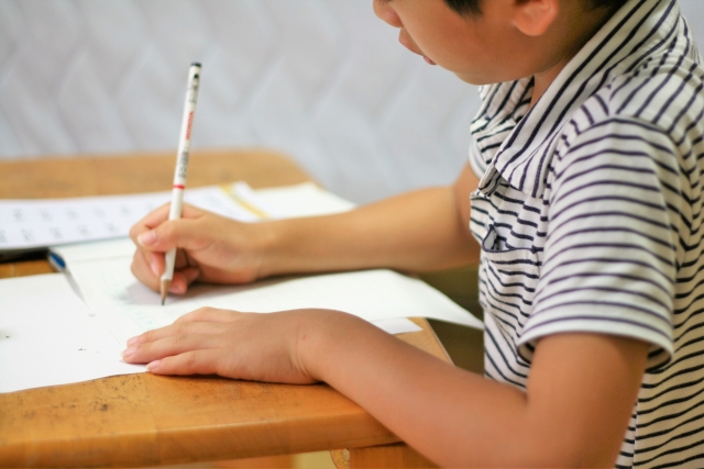 児童手当の申請方法