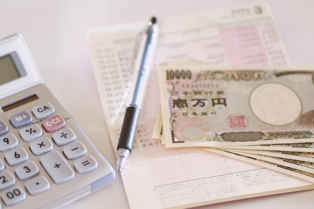 消費者金融の金利と法律