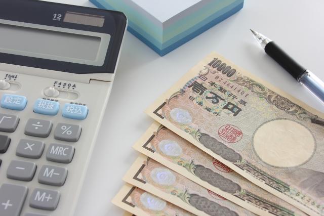 NHK受信料の金額