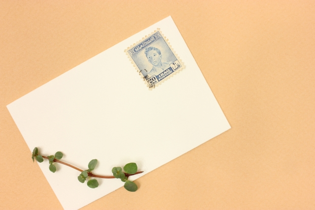 アイフルの郵便物をなくす方法
