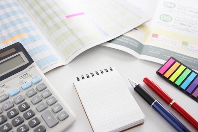 生命保険自動振替貸付制度
