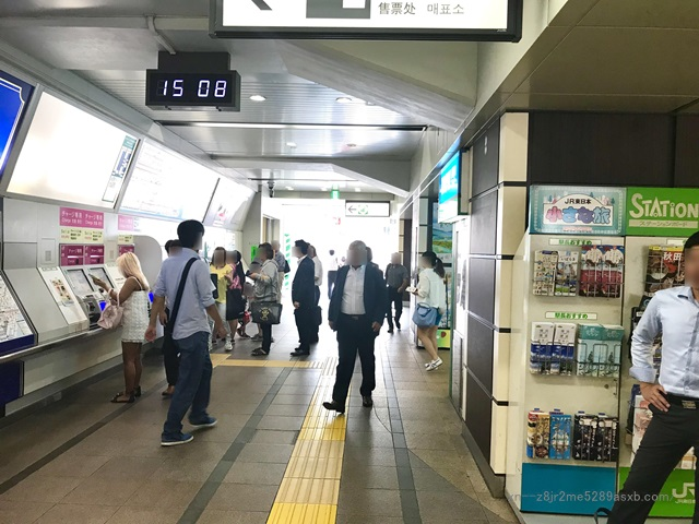 プロミス 五反田駅前自動契約コーナー