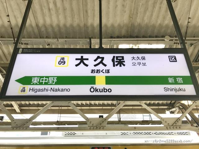SMBCモビット 大久保駅前コーナー