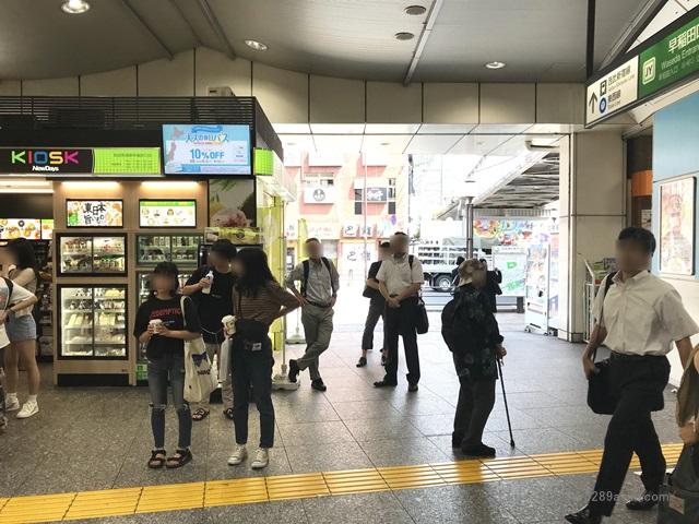 SMBCモビット 高田馬場西友前コーナー