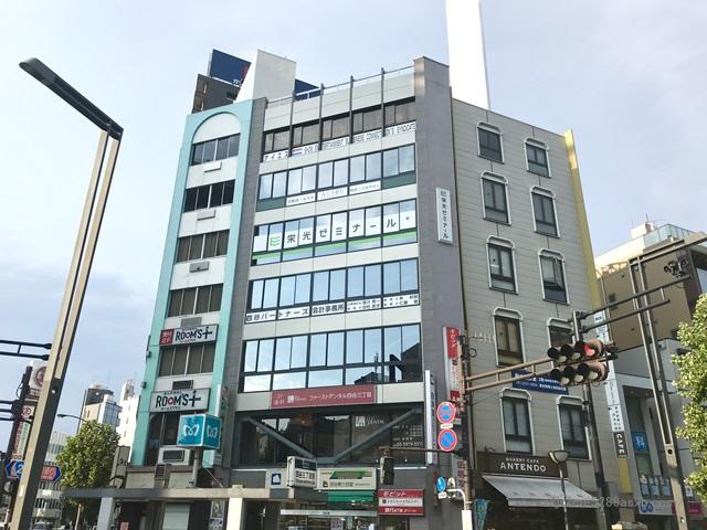SMBCモビット 四谷三丁目駅前コーナー