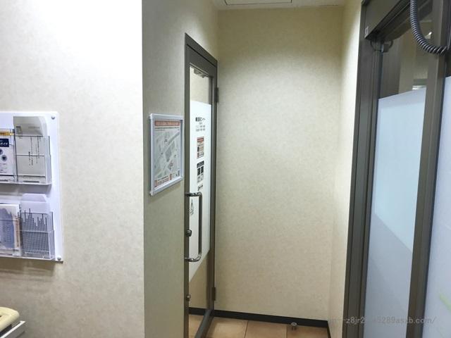 プロミス リリオ亀有自動契約コーナー