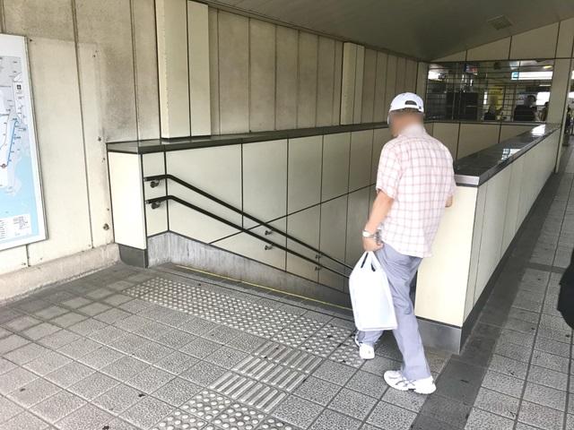 プロミス 葛西駅前自動契約コーナー