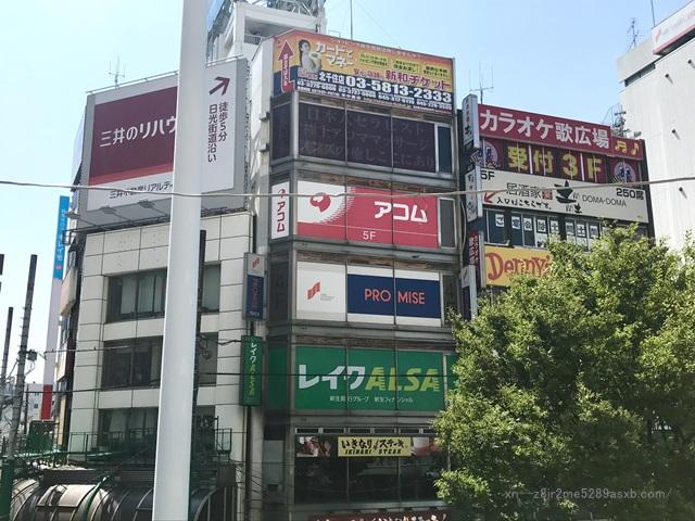 プロミス 北千住駅前自動契約コーナー