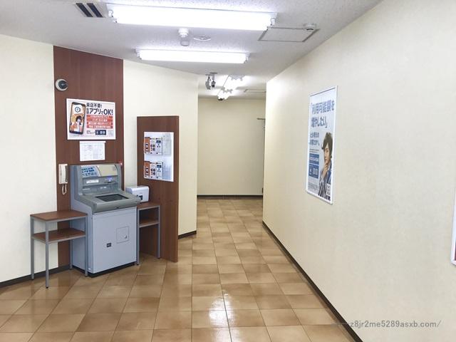 プロミス 竹の塚東口自動契約コーナー