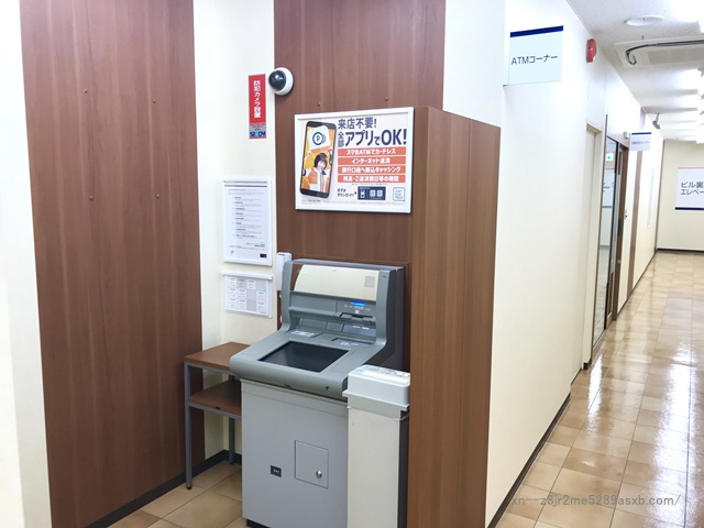 プロミス 上野駅前自動契約コーナー