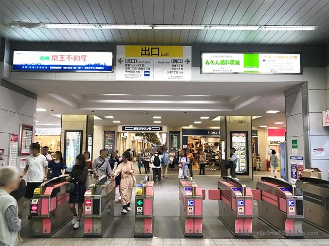 プロミス 笹塚南口駅前自動契約コーナー