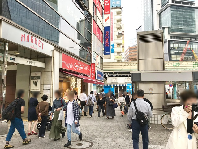 プロミス 渋谷駅前自動契約コーナー