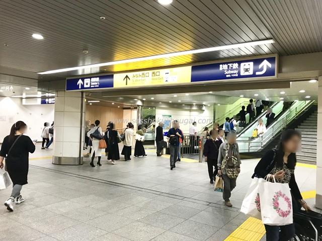 プロミス 横浜駅自動契約コーナー・ATM