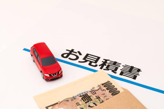 車検代安く抑える方法